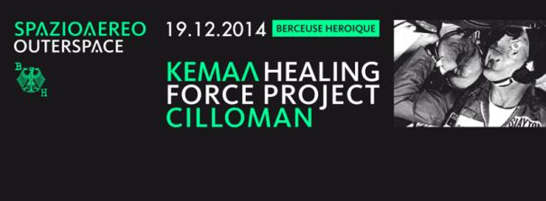 Spazio Aereo Outerspace Venezia ΚΕΜΑΛ - HEALING FORCE PROJECT - CILLOMAN