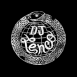 This Is Dj Lenco #002